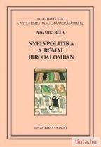 Nyelvpolitika a Római Birodalomban