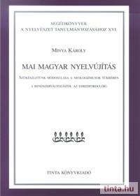 Mai magyar nyelvújítás