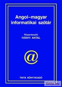 Angol–magyar informatikai szótár