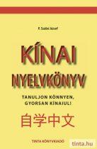 Kínai nyelvkönyv