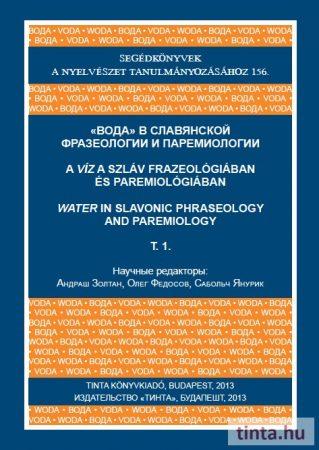 A víz a szláv frazeológiában és paremiológiában (2 kötet)