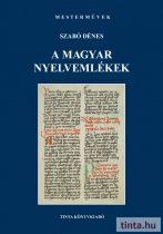 A magyar nyelvemlékek