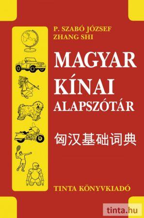 Magyar–kínai alapszótár