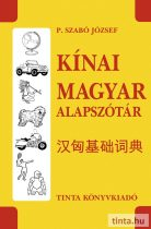 Kínai–magyar alapszótár