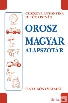 Orosz-magyar alapszótár