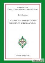 A magyar és a nyugati ótörök szókészleti kapcsolatairól