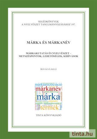 Márka és márkanév