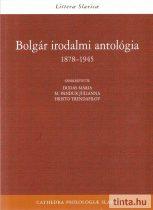 Bolgár irodalmi antológia