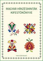 Magyar hímzésminták kifestőkönyve